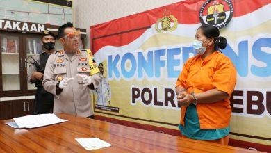 Photo of Jaminkan Sawah Orang Lain, Ibu Rumah Tangga di Kebumen Tipu 20 Juta Rupiah