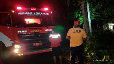 Photo of Lupa Tak Matikan Tungku, Rumah Warga Kulon Progo Terbakar