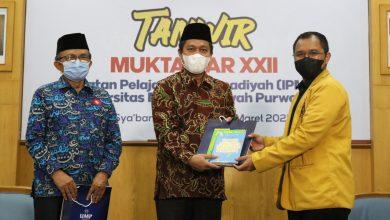 Photo of Tanwir IPM, UMP Kampus Ramah Kader